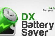 DX Battery Booster-Power Saver Скачать бесплатно