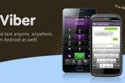 Скачать Viber для андроид на русском
