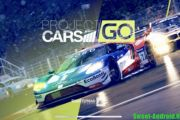 Project CARS GO на андроид