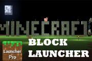 Скачать Blocklauncher pro на андроид