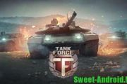 Tank Force: Онлайн Игра на андроид