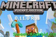 Minecraft pe 0.11.0
