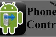 Phone Control для андроид