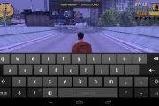 Читы для GTA 3 скачать на андроид