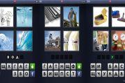 Игра 4 картинки 1 слово скачать на андроид