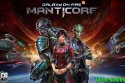 Galaxy on fire 3: Manticore на андроид