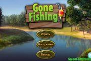 Скачать игру На Рыбалку на андроид бесплатно на русском языке