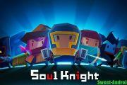 Soul knight на андроид