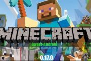 Minecraft 0.17.0 скачать на андроид