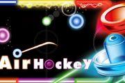 Аэрохоккей / Air hockey скачать на андроид