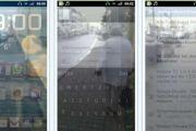 Прозрачный экран телефона hd