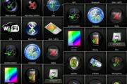 Z-DeviceTest для андроид