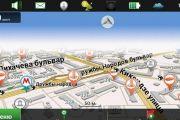 Навител навигатор 9.9.2 на андроид