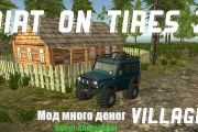 Dirt On Tires 2: Village мод много денег на андроид