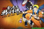 Naruto mobile на андроид
