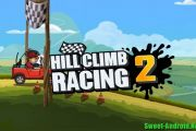 Hill climb racing 2 скачать на андроид