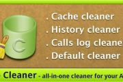 1Tap Cache Cleaner PRO Rus