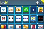 ТВ на андроид скачать