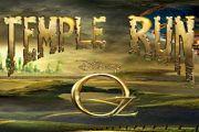 Temple Run Oz Скачать бесплатно