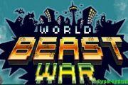World Beast War: Destroy the World mod много кристаллов