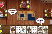 Расписной покер скачать на андроид полная версия