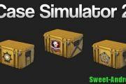 Case simulator 2 скачать на андроид