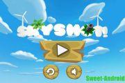 Skyshot