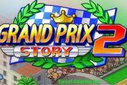 Grand Prix Story 2 на андроид