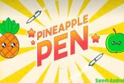 Pineapple Pen на андроид