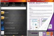 ezPDF Reader Скачать бесплатно
