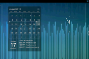 Виджет Календарь IT Benefit на андроид скачать бесплатно