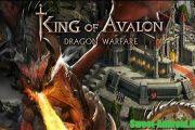 Король Авалона: Битва драконов скачать на андроид (Последняя версия)