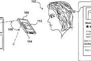 Новый смартфон от Amazon со сканером предметов