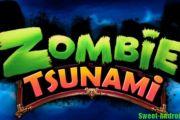 Зомби Цунами на андроид