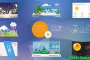 Christmas Snow Clock Скачать бесплатно