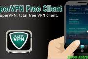 Super VPN на андроид