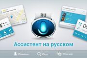 BeeTasks-Органайзер для андроид на русском