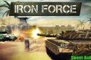 Iron force на андроид