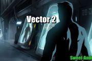 Vector 2 на андроид