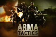 Arma tactics скачать на андроид полная версия