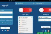 Astrill VPN на андроид