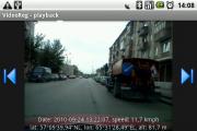 VideoReg-Видеорегистратор на андроид скачать бесплатно