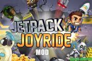 Взломанный Jetpack Joyride на андроид