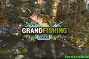 Скачать Реальная рыбалка на андроид бесплатно