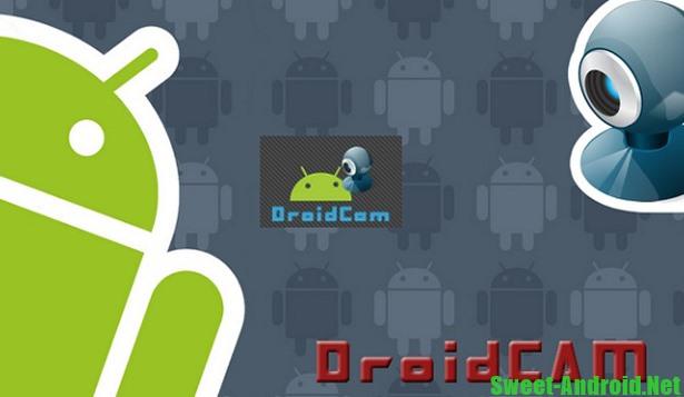 Droidcam скачать на Андроид