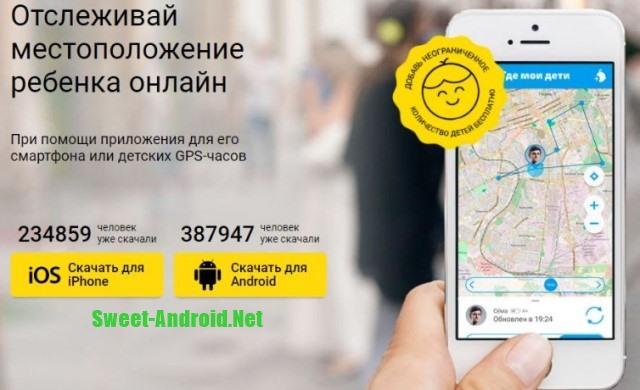 ВКонтакте скачать бесплатно для Андроид