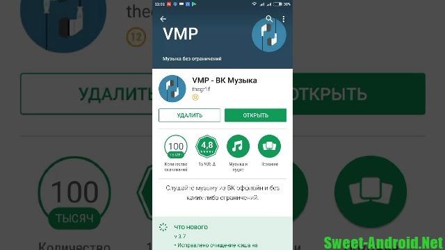 Скачать бесплатно живые обои на русском языке для андроид на планшет