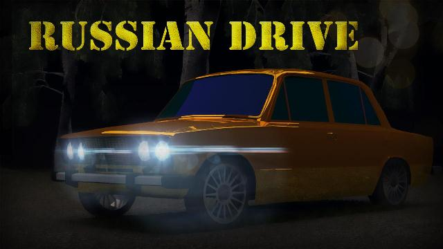 Russian drive 2 на android
