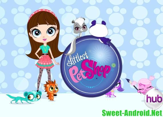 Littlest pet shop читы