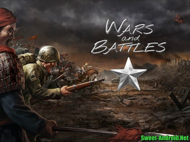 Wars and Battles на андроид